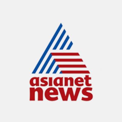 Asiane-News-Digital-logo